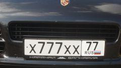 Какие коды автомобильных номеров бывают в Москве
