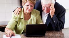 Что такое негосударственный пенсионный фонд