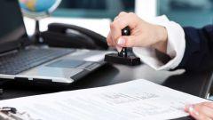 Как проходит внутренняя регистрация документов