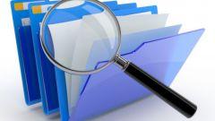 Как провести экспертизу документа