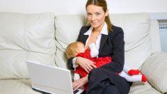 Как подработать, пока сидишь дома с ребенком