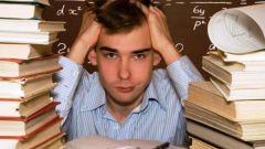 Как научиться обрабатывать большой объем информации