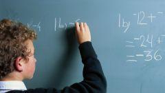 Какие умения приобретаются в школе
