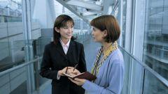 Как избежать войны с работодателем