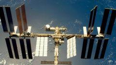 Как выглядит спутник с Земли