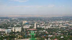 Как переехать в Алматы