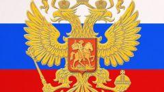 Какая она - современная Россия