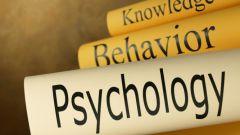 Современная психология как наука
