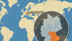 В какой стране находится Бавария