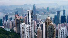 В какой стране находится Гонконг