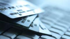Как оформить кредит онлайн в 2017 году