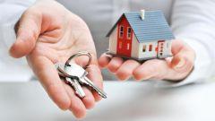 Как продать дом подороже