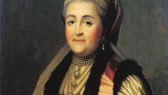 Что значит исторический портрет