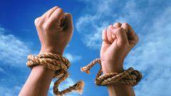 Как свобода может ограничивать желания