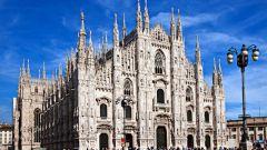 Что за город Милан