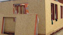 Как строить щитовые дома
