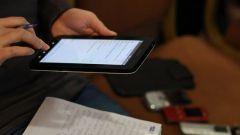 Как скачать аську для смартфона