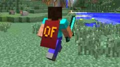 How to create Cape for minecraft