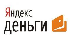 Как пополнить счет в системе Яндекс.Деньги?