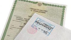 Какие документы нужны, чтобы получить гражданство на ребенка