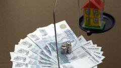 Ипотека как решение жилищной проблемы