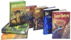 What are the names of all the parts of Harry Potter