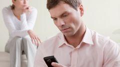 Как проверить мобильный жены