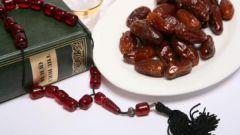 Когда празднуют Рамадан