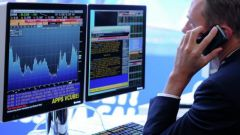 Что такое финансовые активы