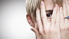 Как перестать его бояться