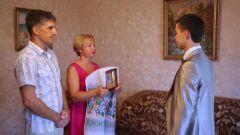 Как благословить перед свадьбой