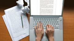 Как оформить текст в соответствие со стандартом