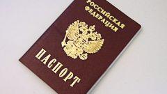 Как поменять паспорт гражданина РФ при потере