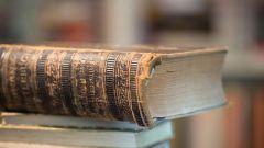 Какие книги неоднократно перечитывают