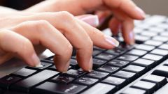 Как научиться печатать на клавиатуре вслепую