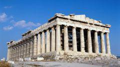 Как называется и кто создал главный храм Афинского Акрополя