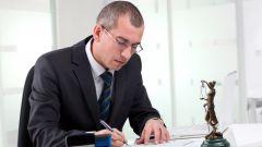 Какие обязанности у государственного адвоката