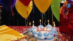 Чем удивить гостей в  свой день рождения