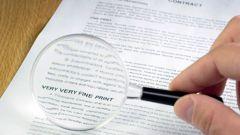 Чем кредитный договор отличается от договора займа