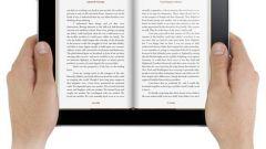 Электронные книги:  плюсы и минусы