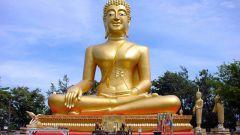 Буддистские символы