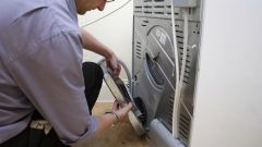 What to do if leaking washing machine