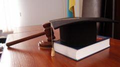 Что за профессия юрист