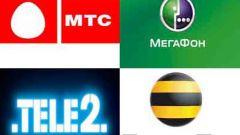 Оплачиваем мобильную связь различных операторов через интернет