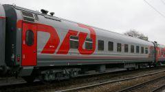 До какого возраста можно купить детский билет на поезд