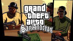 Как в GTA san andreas нанять банду