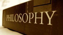 В чем заключается предмет философии и ее функции