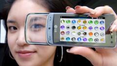 Самые необычные сотовые телефоны