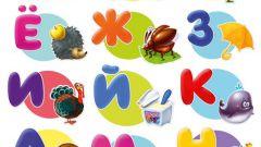 Как заинтересовать ребенка учить буквы