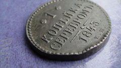 Откуда пошло название монеты